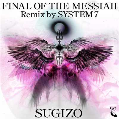 着うた®/FINAL OF THE MESSIAH Remix by SYSTEM 7/SUGIZO
