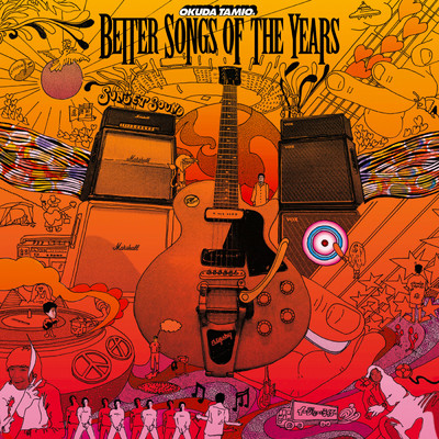 アルバム/BETTER SONGS OF THE YEARS/奥田民生