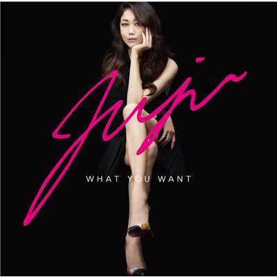 アルバム/WHAT YOU WANT/JUJU