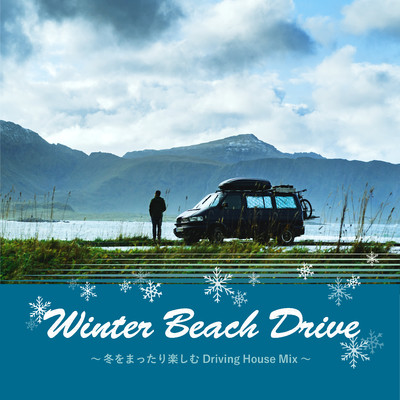 アルバム/Winter Beach Drive 〜冬をまったり楽しむDriving House Mix〜/Cafe lounge resort