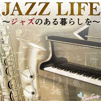 シングル/Diamonds are a Girl's Best Friend/JAZZ PARADISE