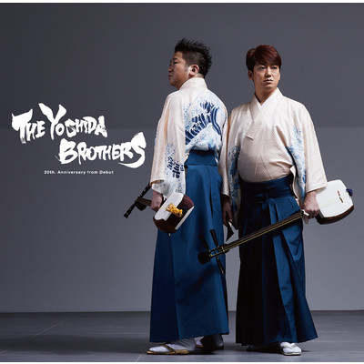 THE YOSHIDA BROTHERS 〜20th. Anniversary from Debut〜/吉田兄弟