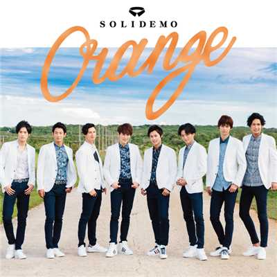 着うた®/LOVE GENERATION/SOLIDEMO