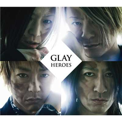 アルバム/HEROES/微熱(A)girlサマー/つづれ織り〜so far and yet so close〜/GLAY