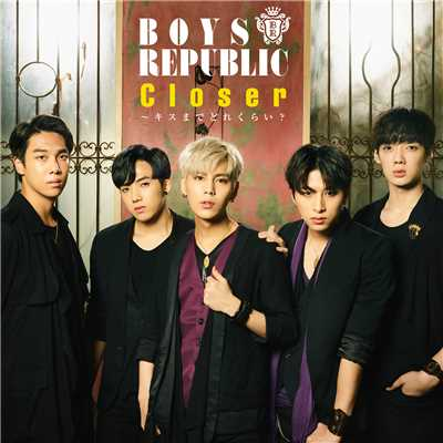 着うた®/One-Sided Love/Boys Republic