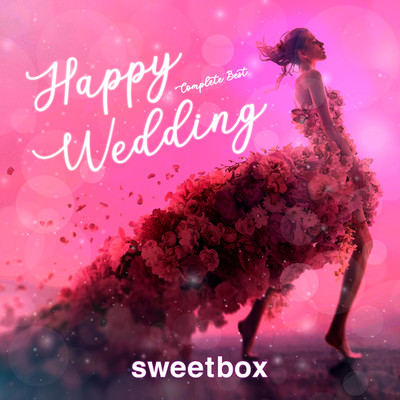アルバム/Happy Wedding Complete Best/sweetbox