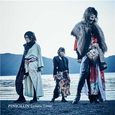 着うた®/Lunatic Love/PENICILLIN