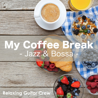 アルバム/My Coffee Break - Jazz & Bossa/Relaxing Guitar Crew