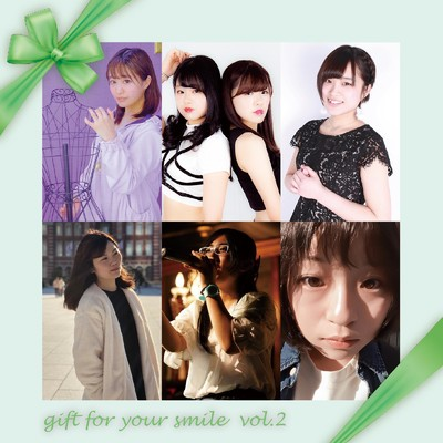 ハイレゾアルバム/gift for your smile vol.2/Various Artists
