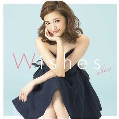 シングル/Winter! Winter! Magic/chay