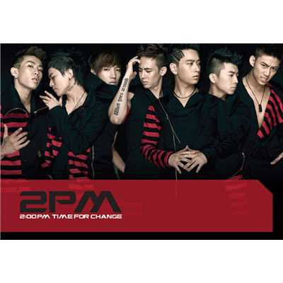 I hate you/2PM