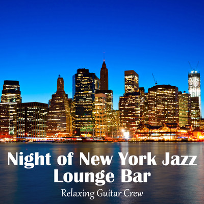 ハイレゾアルバム/Night of New York Jazz - Lounge Bar/Relaxing Guitar Crew
