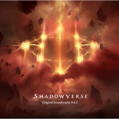 ハイレゾアルバム/Shadowverse Original Soundtracks Vol.2/池 頼広/Shadowverse