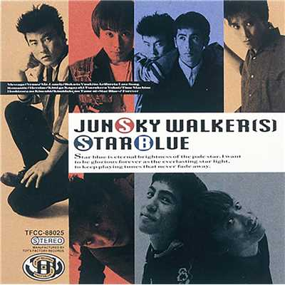 アルバム/STAR BLUE/JUN SKY WALKER(S)