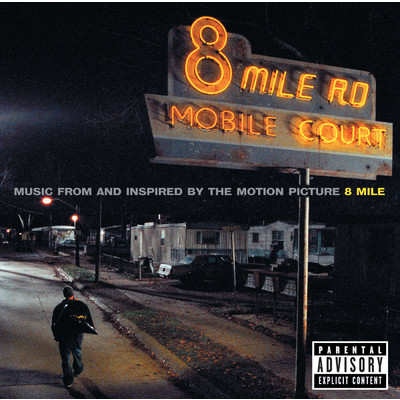 "シングル/Lose Yourself (From ""8 Mile"" Soundtrack)/エミネム"