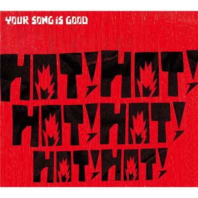 アルバム/HOT! HOT! HOT! HOT! HOT! HOT!/YOUR SONG IS GOOD