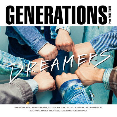 着うた®/DREAMERS/GENERATIONS from EXILE TRIBE