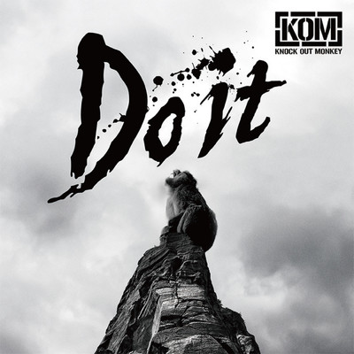 アルバム/Do it/KNOCK OUT MONKEY