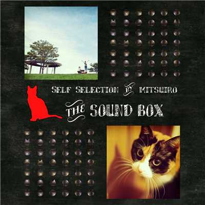 アルバム/THE SOUND BOX 〜Self Selection by MITSUIRO〜/みついろ