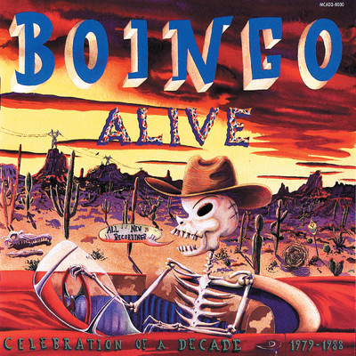 Who Do You Want To Be (1988 Boingo Alive Version)/オインゴ・ボインゴ