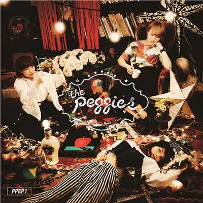 アルバム/PPEP1/the peggies