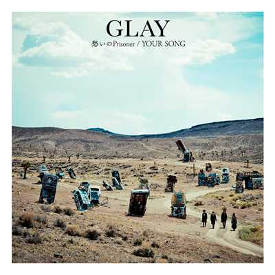 君が見つめた海 (from GLAY x HOKKAIDO 150 GLORIOUS MILLION DOLLAR NIGHT Vol.3)/GLAY