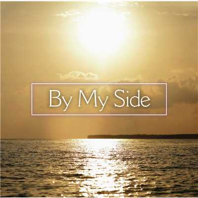 アルバム/By My Side/Various Artists