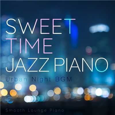 ハイレゾアルバム/Sweet Time Jazz Piano -Urban Night BGM-/Smooth Lounge Piano