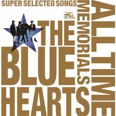 アルバム/THE BLUE HEARTS 30th ANNIVERSARY ALL TIME MEMORIALS 〜SUPER SELECTED SONGS〜 disc1メルダック盤/THE BLUE HEARTS