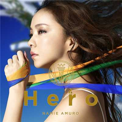 歌詞/Show Me What You've Got/安室奈美恵