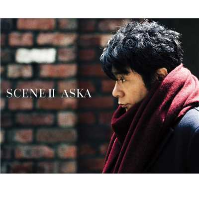 けれど空は青 〜close friend〜(Remix ver.)/ASKA