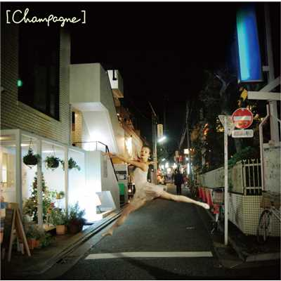 着うた®/You Drive Me Crazy Girl But I Don't Like You/[Alexandros]