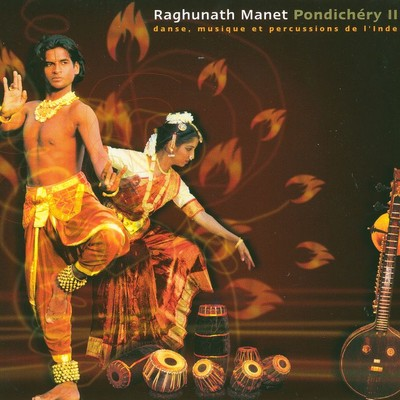シングル/Dance of Jati/Raghunath Manet