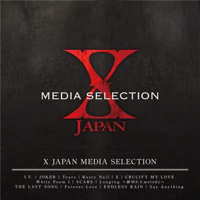 シングル/CRUCIFY MY LOVE/X JAPAN