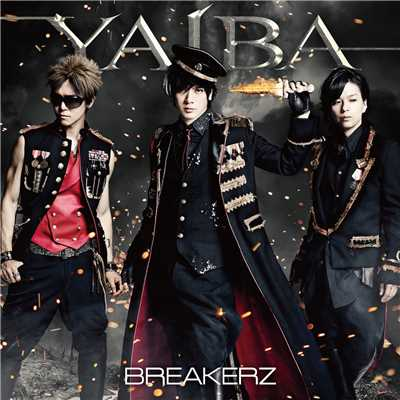 シングル/YAIBA/BREAKERZ