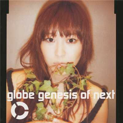 シングル/What's the justice?(original mix)/globe