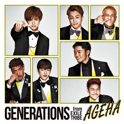 アルバム/AGEHA/GENERATIONS from EXILE TRIBE
