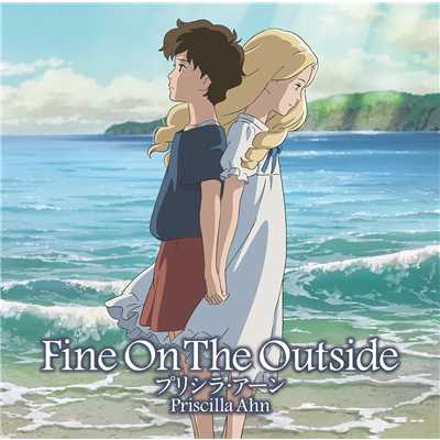アルバム/Fine On The Outside/Priscilla Ahn