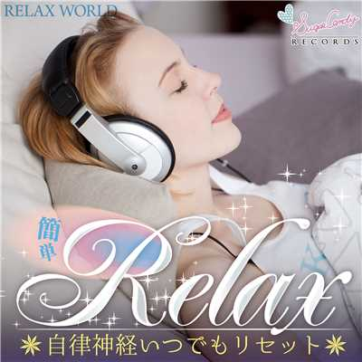 シングル/Your time is my time/RELAX WORLD