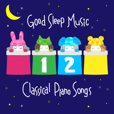 ハイレゾアルバム/Good Sleep Music: 12 Classical Piano Songs/Relaxing BGM Project