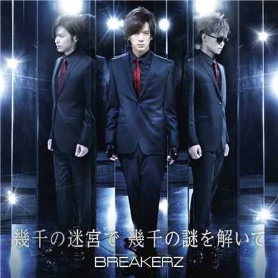 シングル/Kamisori 〜Acoustic Version〜/BREAKERZ