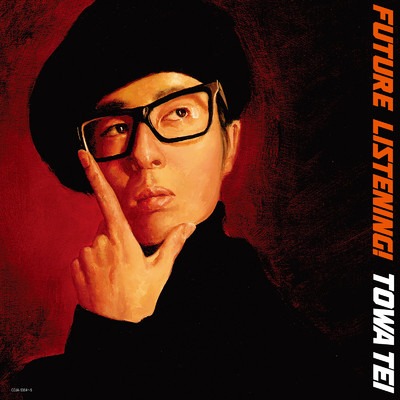 シングル/I WANT TO RELAX, PLEASE!/TOWA TEI