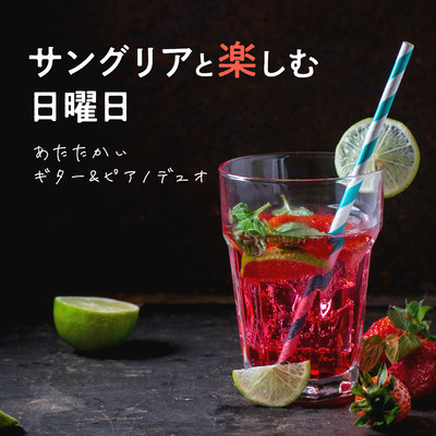 シングル/A Weekend Tipple/Relaxing Guitar Crew