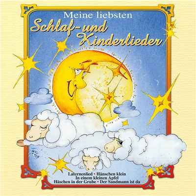 アルバム/Schlaf - und Kinderlieder/Various Artists