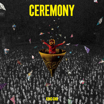 アルバム/CEREMONY/King Gnu