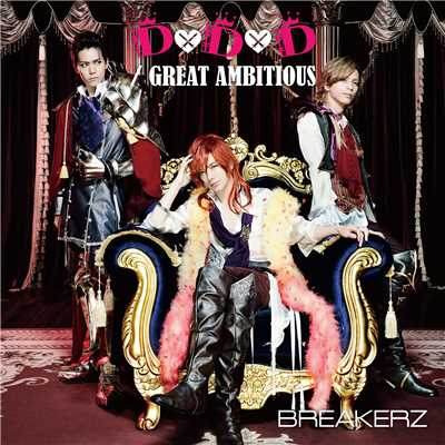 シングル/GREAT AMBITIOUS -Single Version-/BREAKERZ