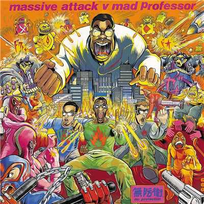 Massive Attack Vs Mad Professor