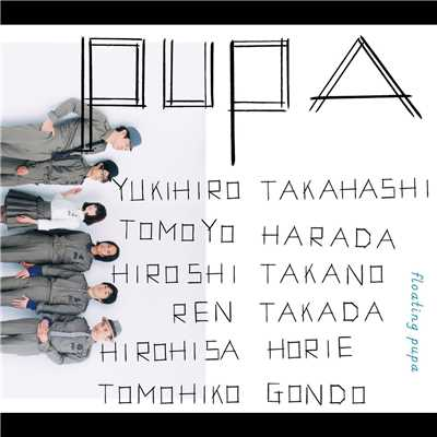 シングル/Home Of My Heart/pupa