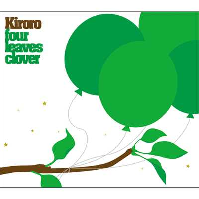 アルバム/Four Leaves Clover/Kiroro