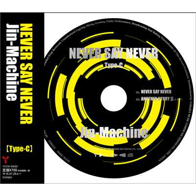 アルバム/NEVRE SAY NEVER Type-C/Jin-Machine